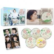 【送料無料】 『健康で文化的な最低限度の生活』DVD-BOX 【DVD】