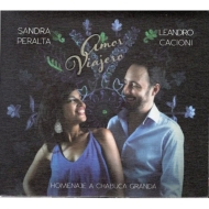 送料無料 Sandra Peralta Leandro Cacioni 1着でも送料無料 輸入盤 セール Amos CD Viajero