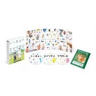 【送料無料】 トーキョーエイリアンブラザーズ DVD BOX 【DVD】