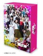 【送料無料】 AKB48 / マジムリ学園 Blu-ray BOX 【BLU-RAY DISC】