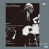 【送料無料】 Brahms ブラームス / ベーム & ケルン放送交響楽団 ステレオ・ライヴ集成I (2枚組アナログレコード / ALTUS) 【LP】