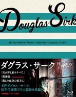 【送料無料】 ダグラス・サーク Blu-ray BOX 【BLU-RAY DISC】