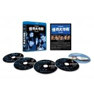 【送料無料】 怪奇大作戦 Blu-ray BOX 【BLU-RAY DISC】