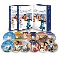【送料無料】 ロジャース&ハマースタイン ミュージカルDVD-BOX <12枚組> 〔初回生産限定〕 【DVD】