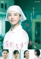 【送料無料】 透明なゆりかご DVD-BOX 【DVD】
