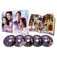【送料無料】 黒騎士~永遠の約束~ DVD-SET1 【DVD】