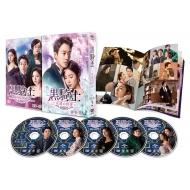 【送料無料】 黒騎士~永遠の約束~ DVD-SET2 【DVD】