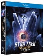【送料無料】 スター・トレック: ディスカバリー シーズン1 BD-BOX 【BLU-RAY DISC】