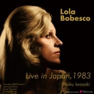 【送料無料】 1983年東京ライヴ:ローラ・ボベスコ(ヴァイオリン)、岩崎 淑(ピアノ) (3枚組アナログレコード / TOKYO FM) 【LP】