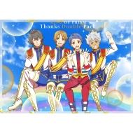 【送料無料】 KING OF PRISM サンクスダブルパック Blu-ray Disc 【BLU-RAY DISC】