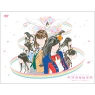 【送料無料】 AKB48 / AKB48 53rdシングル 世界選抜総選挙~世界のセンターは誰だ?~ 【DVD】