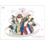 【送料無料】 AKB48 / AKB48 53rdシングル 世界選抜総選挙~世界のセンターは誰だ?~ (Blu-ray) 【BLU-RAY DISC】