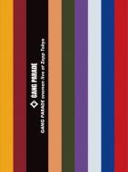送料無料 GANG PARADE oneman live at Tokyo 激安格安割引情報満載 売れ筋 DISC Blu-ray+CD Zepp BLU-RAY