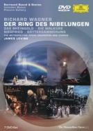 【送料無料】 Wagner ワーグナー / 『ニーベルングの指環』 全曲  /  レヴァイン指揮メトロポリタン歌劇場、他 演出:オットー・シェンク(5.1chサラウンド) 【DVD】
