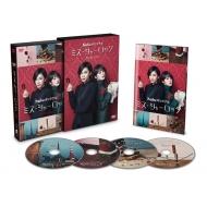 【送料無料】 ミス・シャーロック / Miss Sherlock 【DVD】