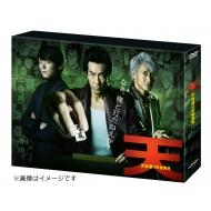 【送料無料】 天 天和通りの快男児 DVD-BOX 【DVD】
