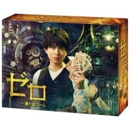 【送料無料】 ゼロ 一獲千金ゲーム Blu-ray BOX 【BLU-RAY DISC】