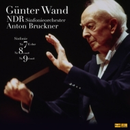 【送料無料】 Bruckner ブルックナー / 交響曲第7番、第8番、第9番、他~ハンブルク・ライヴ 第1集:ギュンター・ヴァント指揮&北ドイツ放送交響楽団 (6枚組アナログレコード / Altus) 【LP】