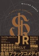 【送料無料】 JR / ウィリアム・ギャディス 【本】
