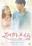 【送料無料】 アバウトタイム~止めたい時間~ DVD-BOX1 (5枚組) 【DVD】