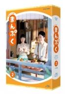 【送料無料】 連続テレビ小説 まんぷく 完全版 ブルーレイ BOX2 【BLU-RAY DISC】