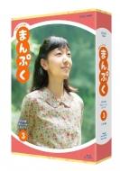 【送料無料】 連続テレビ小説 まんぷく 完全版 ブルーレイ BOX3 【BLU-RAY DISC】