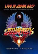 【送料無料】 Journey ジャーニー / Escape & Frontiers 再現 ~live In Japan 2017 【初回限定盤】 (Blu-ray+2CD) 【BLU-RAY DISC】