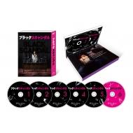 【送料無料】 ブラックスキャンダル DVD-BOX 【DVD】