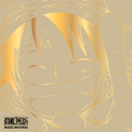 【送料無料】 ONE PIECE / ONE PIECE MUSIC MATERIAL 【初回限定豪華版】 【CD】