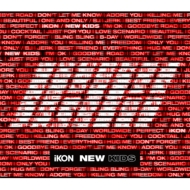 【送料無料】 iKON / NEW KIDS 【初回生産限定盤】 (2CD+3DVD) 【CD】