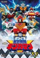 【送料無料】 星獣戦隊ギンガマン DVD COLLECTION VOL.2 【DVD】