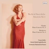 【送料無料】 Chopin ショパン / ヨウラ・ギュラーの至芸 協奏曲編 第1集 (2枚組アナログレコード) 【LP】