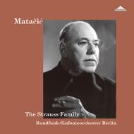 【送料無料】 Strauss J(Family) シュトラウスファミリー / シュトラウス・ファミリーのワルツ・マーチ・ポルカ集 (2枚組アナログレコード) 【LP】