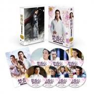 【送料無料】 楚喬伝~いばらに咲く花~ DVD-BOX2 【DVD】