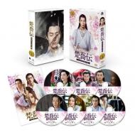 【送料無料】 楚喬伝~いばらに咲く花~ DVD-BOX3 【DVD】