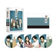 【送料無料】 NHKドラマ10「昭和元禄落語心中」(DVDボックス) 【DVD】