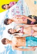 【送料無料】 こんな未来は聞いてない!!ノーカット完全版DVD-BOX 【DVD】