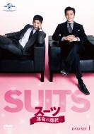 【送料無料】 SUITS / スーツ~運命の選択~ DVD SET1 (お試しBlu-ray付) 【DVD】