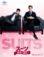 【送料無料】 SUITS / スーツ~運命の選択~ Blu-ray SET1 【BLU-RAY DISC】