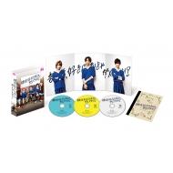 【送料無料】 部活、好きじゃなきゃダメですか? Blu-ray BOX 【BLU-RAY DISC】