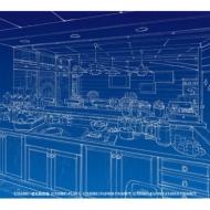 【送料無料】 「蒼穹のファフナー」シリーズ 究極 CD-BOX 【CD】