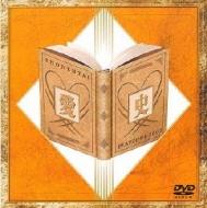 送料無料 《週末限定タイムセール》 少年隊 ショウネンタイ 店舗 DVD PLAYZONE2002 愛史