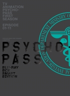 【送料無料】 PSYCHO-PASS サイコパス 新編集版 Blu-ray BOX Smart Edition 【BLU-RAY DISC】