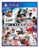 【送料無料】 Game Soft (PlayStation 4) / 【PS4】プロ野球スピリッツ2019 【GAME】