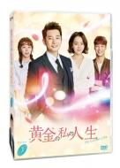 【送料無料】 黄金の私の人生 DVD-BOX3 【DVD】