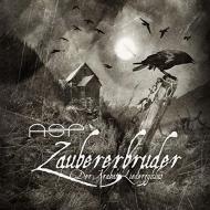 【送料無料】 Asp / Zaubererbruder Live & Extended (180グラム重量盤レコード) 【LP】