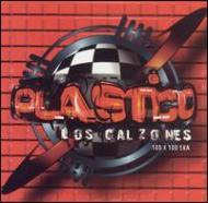 セール開催中最短即日発送 Los Calzones 信用 Plastico CD 輸入盤