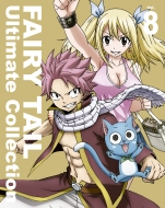 【送料無料】 FAIRY TAIL -Ultimate collection- Vol.8 【BLU-RAY DISC】