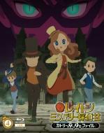 【送料無料】 レイトン ミステリー探偵社 ~カトリーのナゾトキファイル~ Blu-ray BOX 4 【BLU-RAY DISC】
