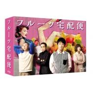 【送料無料】 フルーツ宅配便 Blu-ray BOX(5枚組) 【BLU-RAY DISC】